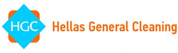 Hellas General Cleaning πλυντήρια ιματισμού ταπητοκαθαριστήρια καθαρισμός χαλιά φύλαξη