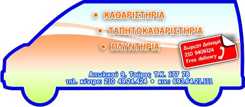 fortigaki-hgc-dianomi-paralavi